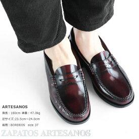 ARTESANOS(アルテサノス) FLORENTIC ローファー(600FL)