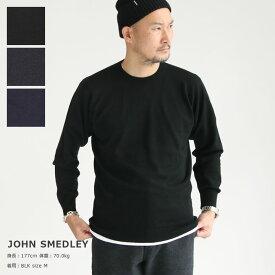 JOHN SMEDLEY(ジョン スメドレー) メンズ 24G 長袖クルーネックニット(A4369)