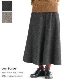 【期間限定セール★20%OFF!】PORTCROS(ポートクロス) ツイードフレアースカート(I-8377)