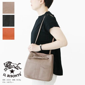IL BISONTE(イルビゾンテ) 2WAYポシェット(54172305411)