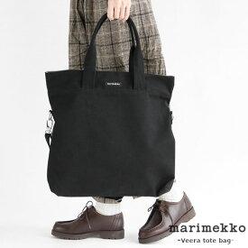 marimekko(マリメッコ) Veera トートバッグ(52169-44308)マリメッコ正規取扱店