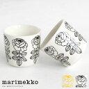 marimekko(マリメッコ) コーヒーカップセット(ハンドルなし)(52199-69550)マリメッコ正規取扱店