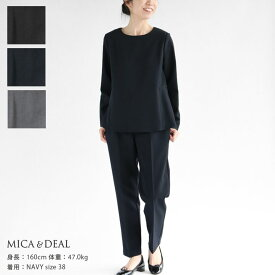 MICA & DEAL(マイカ&ディール) バックプリーツセットアップ(D14A0019)