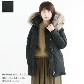 PYRENEX(ピレネックス) BORDEAUX ボルドー PYRENEX正規取扱店