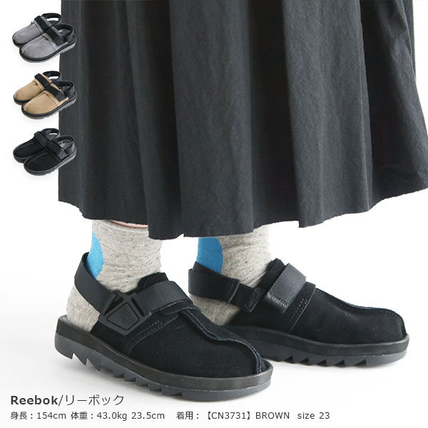 Reebok(リーボック) CLASSIC BEATNIK ビートニック (CN3730)(CN3731)(CN3732)