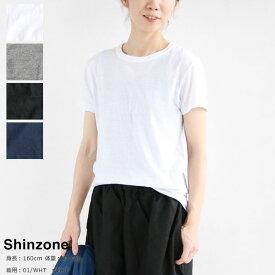 SHINZONE(シンゾーン) 丸胴クルーネックTシャツ(14SMSCU22)※1枚のみネコポス配送可能です。