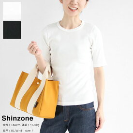 SHINZONE(シンゾーン) リブTシャツ(18SMSCU52)※1枚のみネコポス配送可能です。