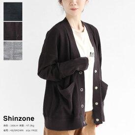 SHINZONE(シンゾーン) アンデスワッフルカーディガン(19AMSCU18)