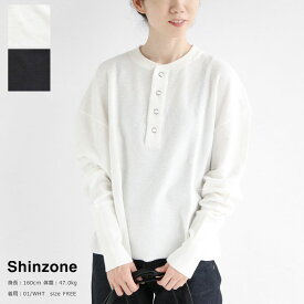 SHINZONE(シンゾーン) ヘンリーネック ワッフルプルオーバー(19AMSCU19)
