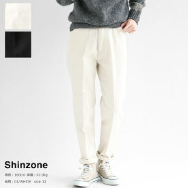 SHINZONE(シンゾーン) オーソリティパンツ(19AMSPA54)