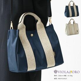 VIOLA'dORO(ヴィオラドーロ) GINO 2WAYトートバッグ(V-2112)