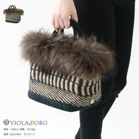 VIOLAd'ORO(ヴィオラドーロ) PROCIONE ジュート×ラクーントートバック(V-8263)
