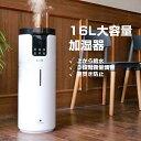 Lacidoll 16L大容量 業務用家庭用加湿器 タワー式 超音波加湿器 噴霧器 部屋 保湿 上から給水 お手入れ簡単 静音 水漏…