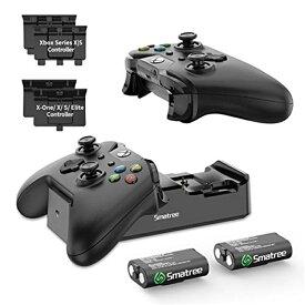 Smatree Xbox series X/S 充電スタンド+2000mAHバッテリー【2個セット】 互換性ある Xbox One / Xbox One X / Xbox One S / Xbox One Elite ワイヤレスコントローラーにもご対応でき