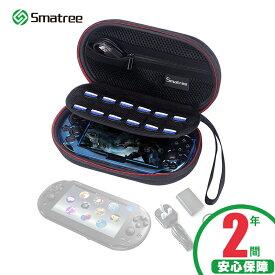 [改善版] Smatree PS Vita2000/1000/ PSP 3000 ケース 保護カバー Vitaアクセサリー 収納ケース 旅行やホームストレージケース 2年間保証付き