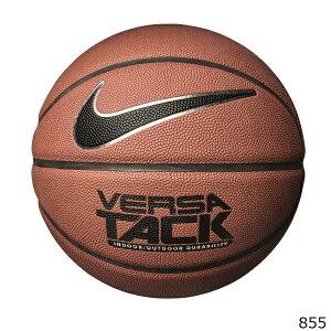 NIKE ナイキ バスケットボール 7号球 バーサタック 8P BS3003-855