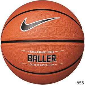 NIKE ナイキ バスケットボール 7号球 ボーラー 8P BS3009-855