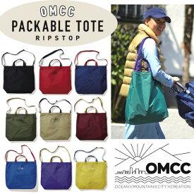 OMCC PACKABLE TOTE RIPSTOP ポケッタブル トート リップストップ Shoulder Bag ショルダーバック ボディーバック 肩掛け アウトドア お出かけ 簡易 収納 コンパクト