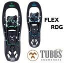 TUBBS タブス FLEX RDG24 RDG22W Men's Women's 男性用 女性用 スノーボード スノーシュー バックカントリー ハイクア…