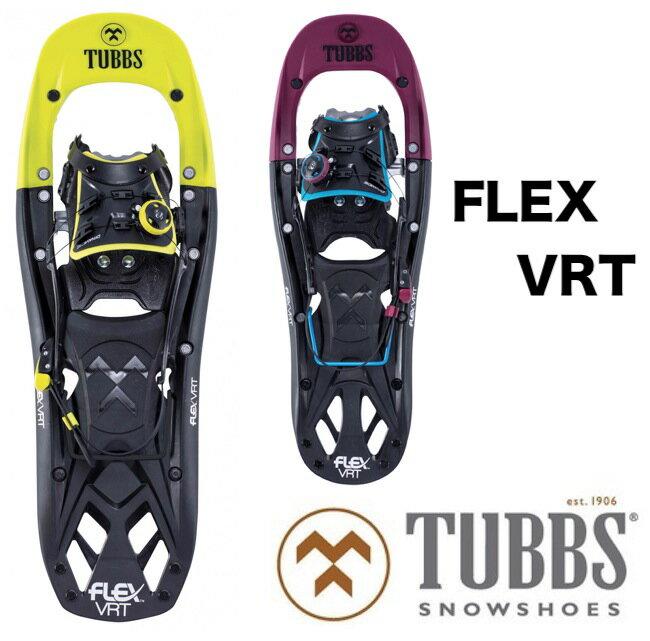 TUBBS タブス 18-19モデル FLEX VRT24 VRT22W Men's Women's 男性用 女性用 スノーボード スノーシュー バックカントリー ハイクアップ トレッキング BOA ボア SNOWSHOES K2 [正規販売店]