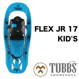 TUBBS タブス BOYS' FLEX JR KID'S スノーボード スノーシュー 子供用 ユース ジュニア SNOWSHOES K2 [正規販売店]
