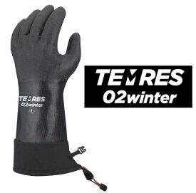 TEMRES テムレス TEMRES 02winter 20-21モデル 手袋 グローブ 防寒 作業 登山 雪山 スキー スノーボード ブラック