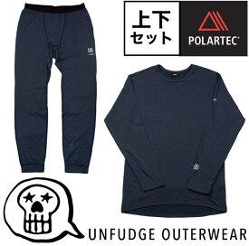 unfudge アンファッジ 21-22モデル Underwear Crew Neck Bottoms UN1000 UN1050 トップス ボトムス 上下セット ポーラテック ファーストレイヤー インナー 防寒 スノーボード スケボー スポーツ アウトドア BLACK NAVY
