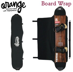 oran'ge オレンジ Board Wrap スノーボード ボードケース 収納 肩掛け 手提げ ソールカバー ネオプレーン