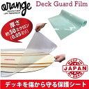 oran'ge オレンジ Deck Guard Film スノーボード デッキガードフィルム シート 保護シート 薄型 傷防止 透明 アクセサ…