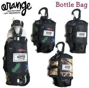 oran'ge オレンジ Bottle Bag スノーボード ボトルバック ポーチ アクセサリー グッズ カラビナ バックパック リュック 収納 携帯 雑貨 20-21モデル