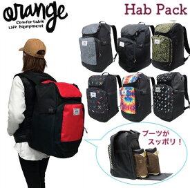 oran'ge オレンジ Hab Pack バックパック リュック スノーボード ブーツバッグ ヘルメットケース 小物入れ 保護 収納 バケット グッズ