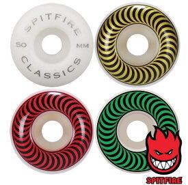 SPITFIRE スピットファイアー ウィール Wheels skate スケボー スケートボード/CLASSIC SKATEBOARD WHEELS [50mm/51mm/52mm]