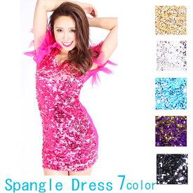 9dc58e758fd2d ポイント16倍 ドレス ワンピース スパンコール 衣装 ダンス衣装 半袖 ワンピ ゴールド・シルバー・ピンク