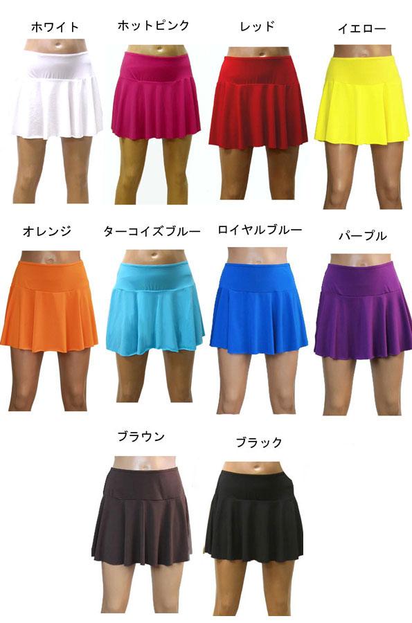 ポイント16倍 ダンス衣装 フレアスカート ひざ上丈 ストレッチジャージー パンツ付き フランス製 フリーサイズ