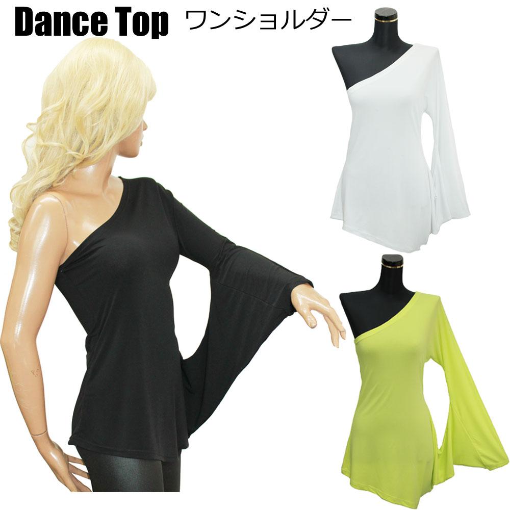 ポイント16倍 ダンス衣装 トップ チュニック トップ ダンストップ ワンショルダー 長袖 ホワイト グリーン ブラック フリーサイズ