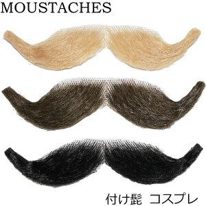 ポイント16倍 付け髭 髭 メンズ コスプレ ハロウィ...