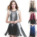 ダンス衣装 フリンジ ワンピース フラッパー グラデーション ベージュ ホワイト ピンク ブルー フリーサイズ