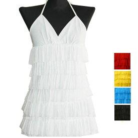 セール ダンス衣装 2点セット トップス スカート レッド イエロー ブルー ホワイト ブラック