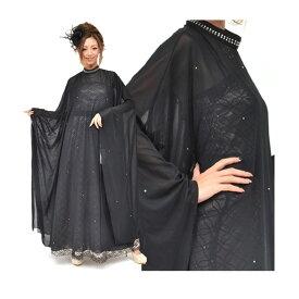 ポンチョ ボレロ 羽織 ケープ 長袖 マント ビジューつき ブラック フリーサイズ 男女兼用 送料無料