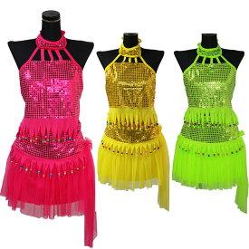 ポイント16倍 セール スパンコール ダンス 衣装 2点セット トップ スカート ピンク・イエロー・グリーン