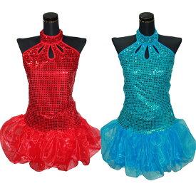 ポイント16倍 セール スパンコール ダンス 衣装 アメスリトップ スカート 2点セット ホワイト レッド ブルー フリーサイズ 送料無料