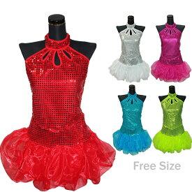 ポイント16倍 セール スパンコール ダンス 衣装 アメスリトップ スカート 2点セット ホワイト レッド ピンク ブルー グリーン フリーサイズ