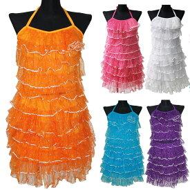 ポイント16倍 スパンコール ダンス 衣装 ティアードフリル ホルタートップ スカート 2点セット ストレッチ フリーサイズ 7カラー