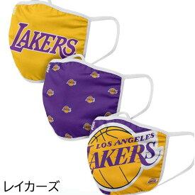 NBA マスク nba バスケットボール レイカーズ ウォリアーズ ブルズ ネッツ 3枚セット 男女兼用 メール便 送料無料