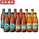 父の日プレゼント 父の日 プレゼント 送料無料 海外ビール6種類12本飲み比べセット ハワイ気分満喫ハワイアンビールセット(北海道・沖縄+890円) 海外ビール 詰め合わせ