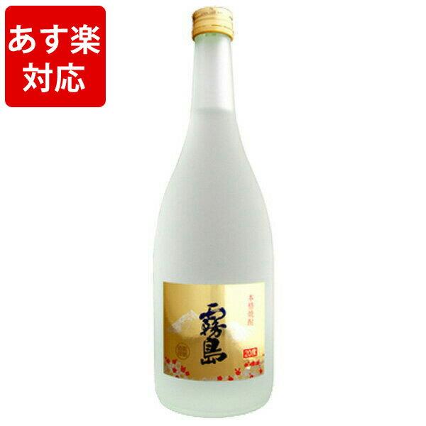 あす楽 芋焼酎 霧島ゴールドラベル 20度 720ml お酒/贈り物/喜ぶ