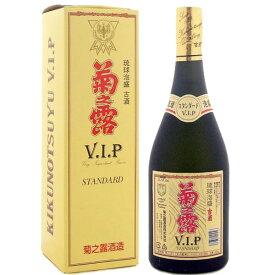 (宮古島) 菊之露 泡盛 VIP古酒 スタンダード 30度 720ml