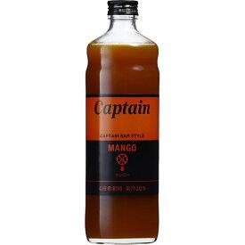 キャプテン マンゴー 600ml(単品/1本)
