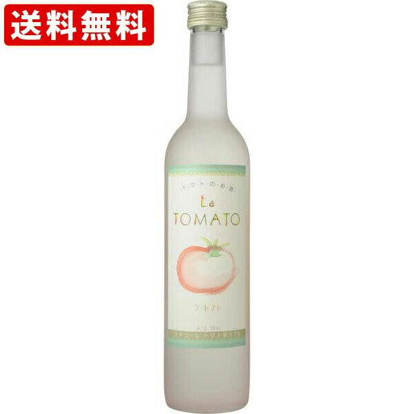 送料無料(RCP) ラ・トマト 500ml (北海道・沖縄+890円)  お酒/贈り物/喜ぶ