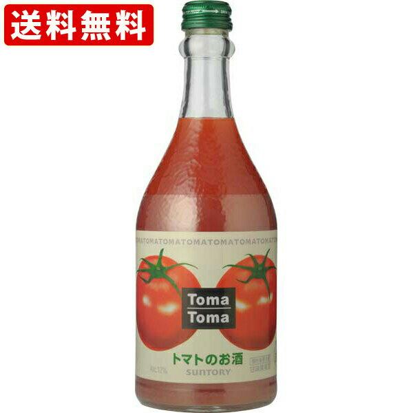 お中元 夏 ギフト 送料無料(RCP) トマトのお酒 トマトマ 500ml (北海道・沖縄+890円)  お酒/贈り物/喜ぶ